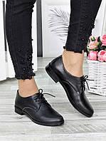 Туфли женские оксфорды черная кожа
