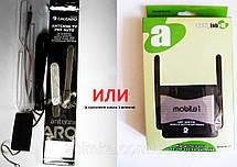 Магнитола Pioneer 7101A 2din GPS цветная камера и TV антенна, фото 2