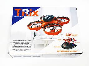 Радіокерований квадрокоптер Trix K2 2в1