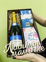 Подарок маме, девушке, подруге, жене на День Рождения или 8 березня CraftBoxUA