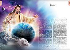 Illustrated Bible (Ілюстрована Біблія англійською мовою), фото 3