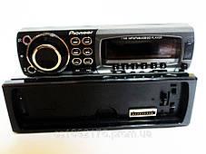 Автомагнитола Pioneer 1168 - USB+SD+AUX+FM (4x50W), фото 2