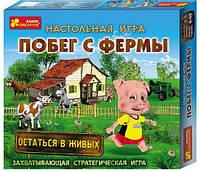 """Гра настільна """"Втеча з ферми""""  рос. Ранок"""