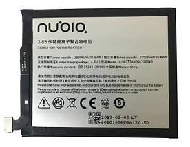 Аккумулятор АКБ ZTE Li3827T44P6h726040 CS-ZTN529SL для ZTE Nubia Z11 Mini NX529 NX529J (Li-ion 3.85V 2830mAh)