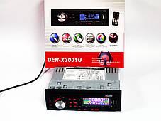 Автомагнитола Pioneer DEH-X3001U - USB+SD, фото 2
