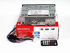 Автомагнитола Pioneer DEH-X3001U - USB+SD, фото 3