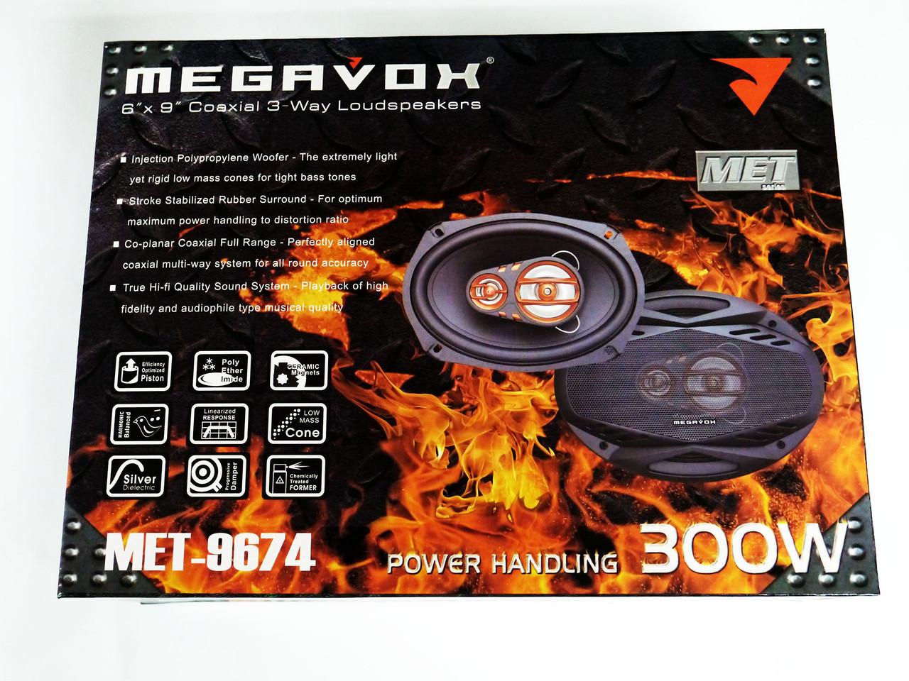 MEGAVOX MET-9674 6х9 овали (300W) трьохсмугові