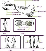 """Гироскутер Smart Balance 8"""" Bluetooth / LED подстветка / Пульт / Чехол, фото 3"""