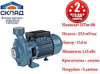 Насосы+ DTm-18. 23.3 м3, 18 м! Насос центробежный для капельного полива