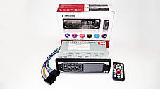 Автомагнитола Pioneer 3886 ISO - MP3 Player, FM, USB, SD, AUX сенсорная магнитола, фото 2