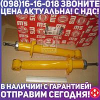 ⭐⭐⭐⭐⭐ Амортизатор ВАЗ 2108, 2109, 21099, 2113, 2114, 2115 подвески задней PREMIUM КПЛ./2 штуки (производство  MASTER SPORT)  2108-2915004
