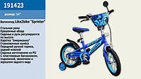 Велосипед Like2bike Sprint детский, 2-х колёсный, передний ручной тормоз, 191423