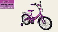 """Велосипед 2-х колесный 14"""", Like2bike Sprint, фиолетовый, 191417"""