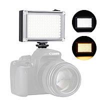 Накамерный мини свет Ulanzi FT-96LED для фото и видео камер качественная съемка день/ночь