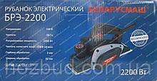 Рубанок Беларусмаш БРЭ-2200