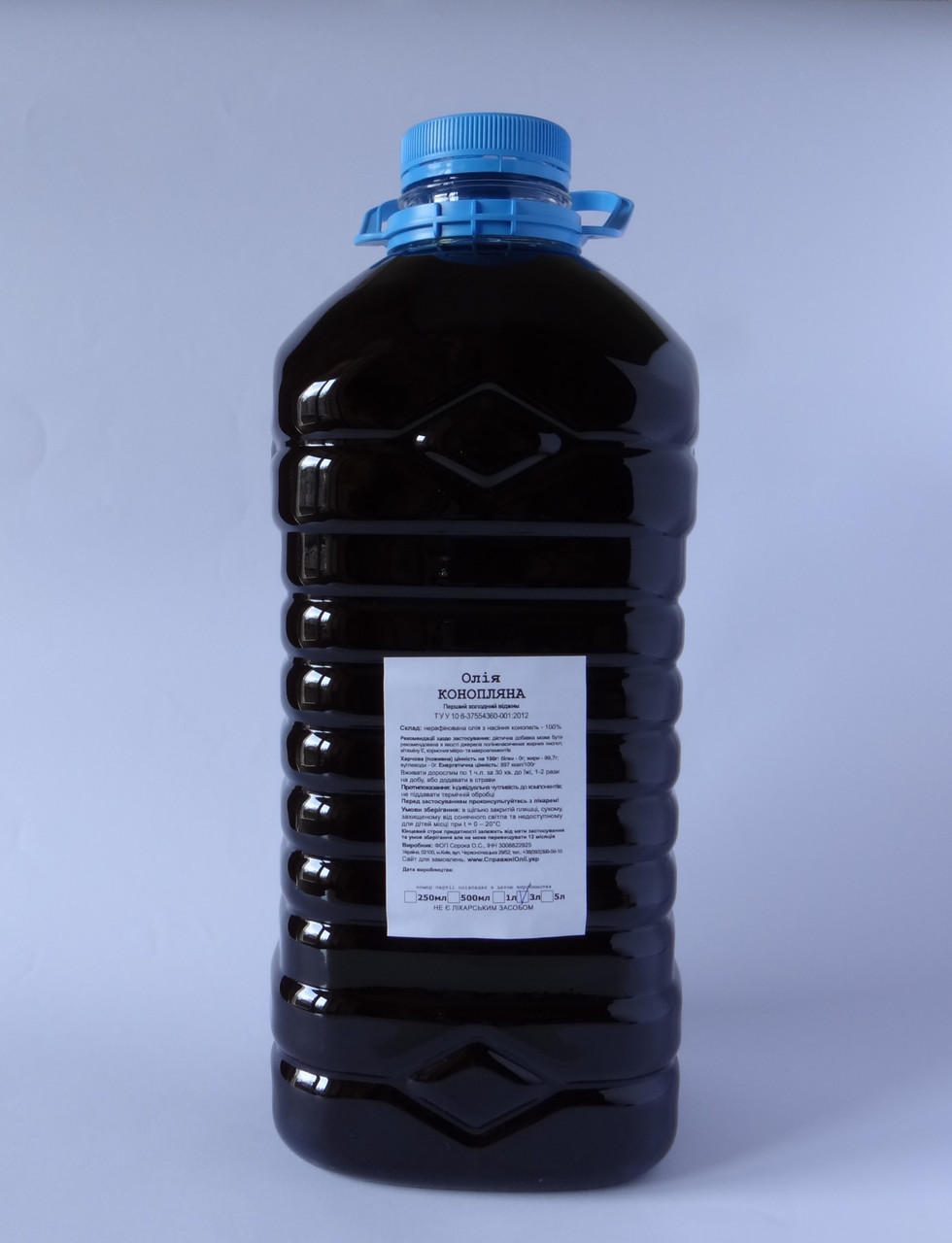 Масло конопляное холодного отжима 3 литра