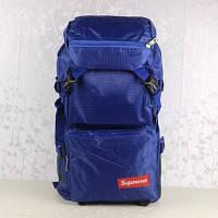 Рюкзак Supreme спортивный синий rl