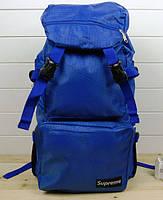 Рюкзак Supreme спортивный синий