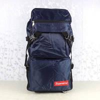 Рюкзак Supreme спортивный темно синий rl