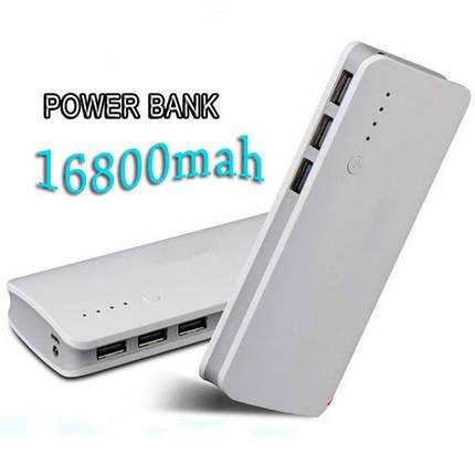 Power Bank 16800 mAh Портативний зарядний зарядка, фото 2