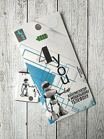 Аккумулятор для Lenovo BL-169 P70/S560/A789 4you Original