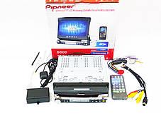 Автомагнитола Pioneer S600 GPS + TV + DVD + USB + TV + Bluetooth, фото 3