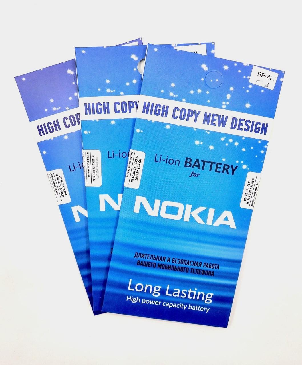 Аккумулятор Nokia BL-4D BEST Original