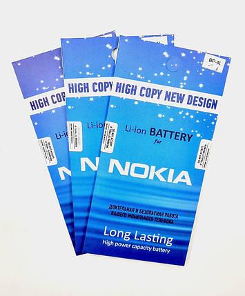 Аккумулятор Nokia BL-4D BEST Original, фото 2