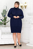 Платье вязанное  большого размера Нимфа, фото 1