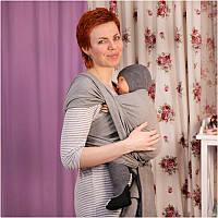 Слинг-шарф GIRASOL Graphite (4,2 м), фото 1