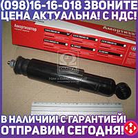 ⭐⭐⭐⭐⭐ Амортизатор ВАЗ 2101, 2102, 2103, 2104, 2105, 2106, 2107 подвески передний со втулкой (производство  ОАТ-Скопин)  21010-290540206