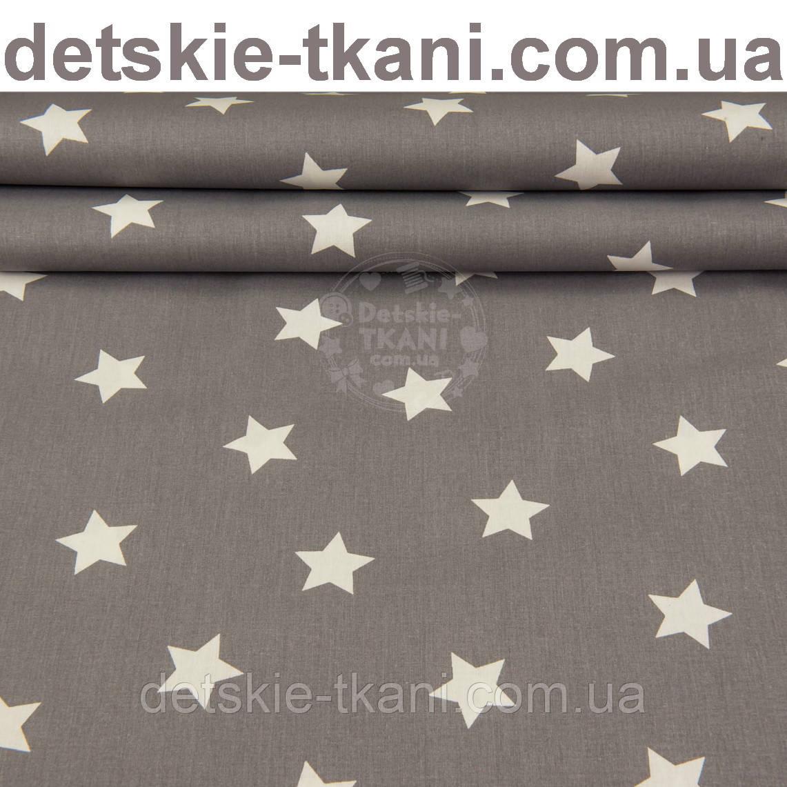 Лоскут ткани с белыми звёздами 3 см на графитовом фоне, (№1108) размер 118*37