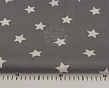 Лоскут ткани с белыми звёздами 3 см на графитовом фоне, (№1108) размер 118*37, фото 3