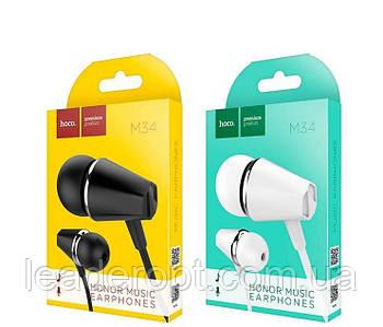 [ОПТ] Вакуумні дротові навушники Hoco M34 з мікрофоном