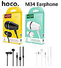 [ОПТ] Вакуумні дротові навушники Hoco M34 з мікрофоном, фото 7