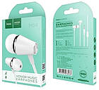 [ОПТ] Вакуумные проводные наушники Hoco M34 с микрофоном, фото 9