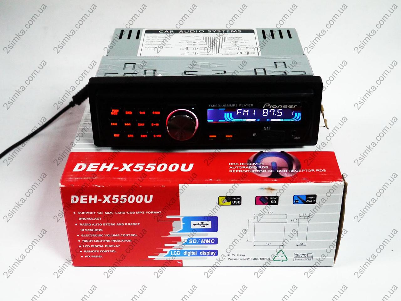Автомагнитола Pioneer DEH-X5500U - USB+SD+FM+AUX
