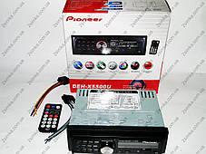 Автомагнитола Pioneer DEH-X5500U - USB+SD+FM+AUX, фото 2