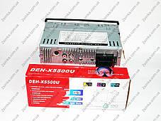 Автомагнитола Pioneer DEH-X5500U - USB+SD+FM+AUX, фото 3
