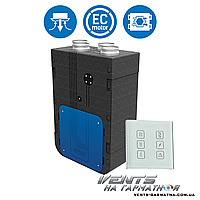 Вентс ВУЭ 270 В5Б ЕС А14. Приточно-вытяжная установка с энтальпийным рекуператором.