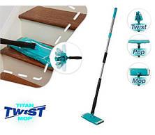 Универсальная швабра - Titan Twist Mop, фото 2