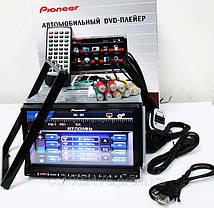 "Автомагнитола 2din Pioneer PI-803 7"" экран -Mp3-Dvd-Tv/Fm-тюнер, фото 2"