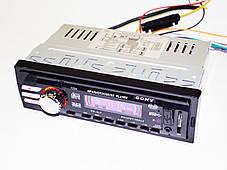 Автомагнитола Sony CDX-GT1235 - MP3+Usb+Sd+Fm+Aux+ пульт (4x50W), фото 2