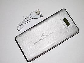 Power Bank Mi 28800 mah LCD 3 USB Портативная зарядка Серый, фото 3