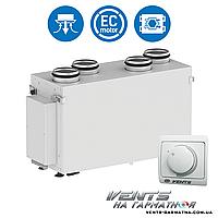 Вентс ВУТ 300 В2 мини ЕС (А2). Приточно-вытяжная установка с рекуператором.