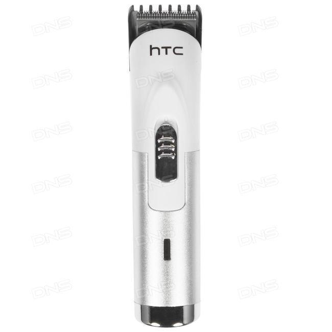Триммер HTC AT-518 PROFESSINAL HAI CLIPPER с индикатором заряда портативный триммер для бороды