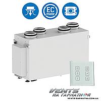 Вентс ВУТ 300 В2 мини ЕС (А14). Приточно-вытяжная установка с рекуператором.