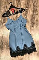 Голубая ночная сорочка с черным широким кружевом 039.