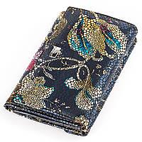 Женский кошелек Desisan 17057 кожаный синий