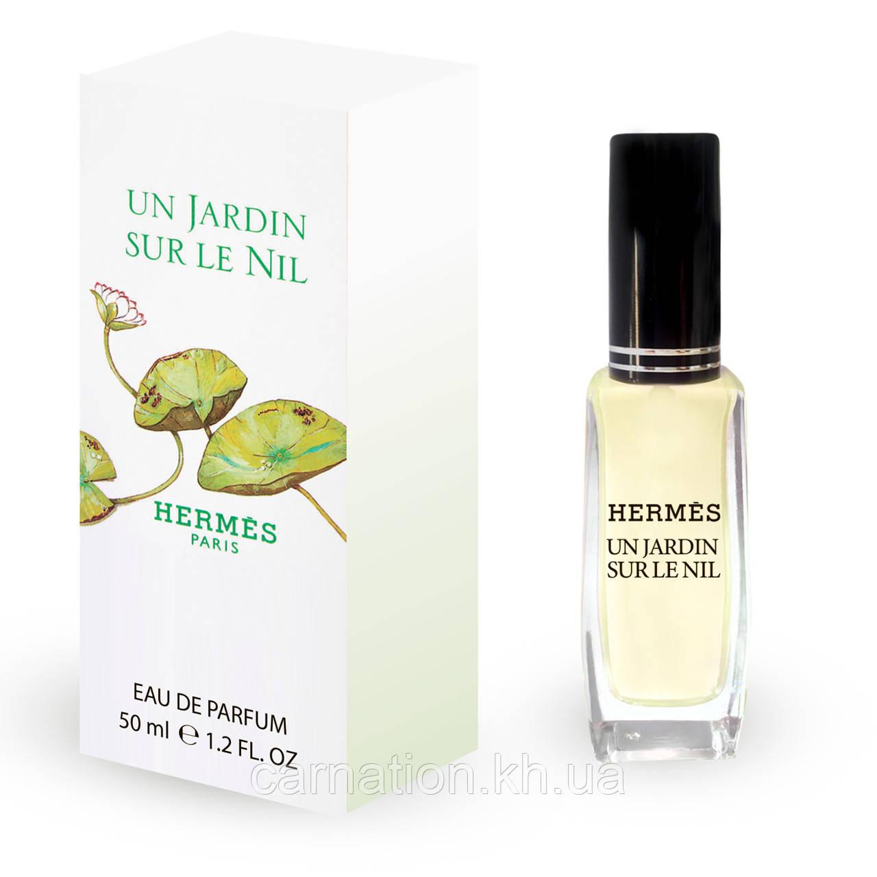 Женский мини парфюм  Hermes Un Jardin sur le Nil  50 мл